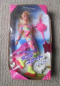 1995 Hot Skatin' japan