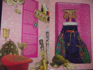 1995 Medieval Lady i