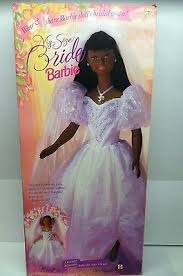 1995 My Size Bride aa