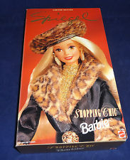 1995 Spiegel Shopping Chic box