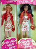 1995 Target Valentine