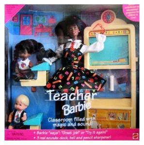 1995 Teacher aa