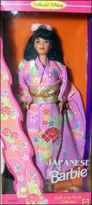 1996 Japanese