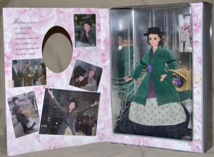 1996 My Fair Lady Flower Girl