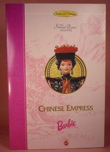 1997 Chinese Empress box
