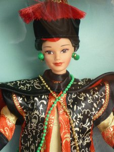 1997 Chinese Empress face