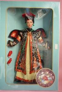 1997 Chinese Empress inside