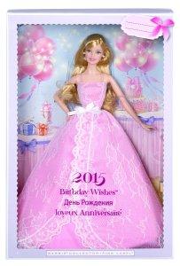 2015 Barbie B