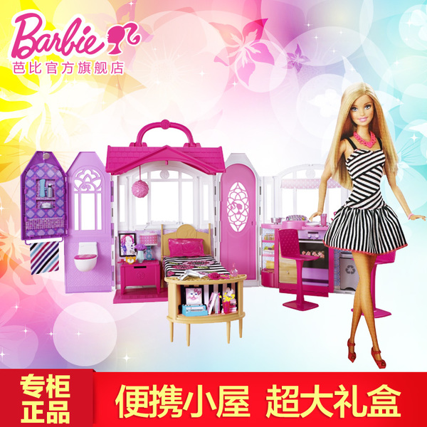 Barbie House 2015