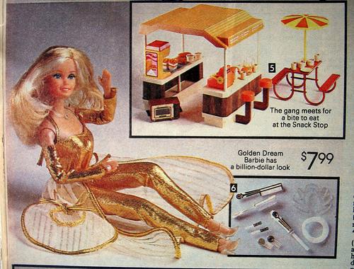 Golden Dream Golden Nights gift set