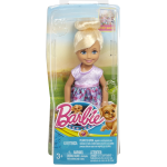 2015 Barbie Great Puppy Adventure - Chelsea Doll with cupcake purse