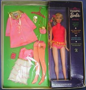 TalkingBarbie~PINK PREMIER~giftset
