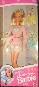 Teddy Bear Barbie from Japan