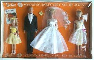 WeddingPartyGiftsetsNRFB