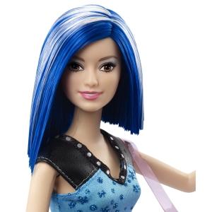 Zia Doll and Keyboard Guitar