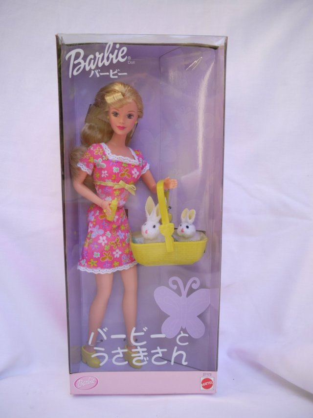 2000 Barbie with Two Bunnies in Yellow Basket - Japanese Exclusive.