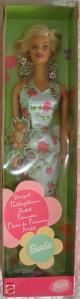 2001 Bouquet 2