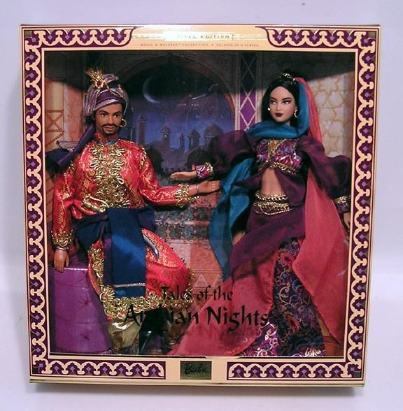 2001 Tales of the Arabian Nights n
