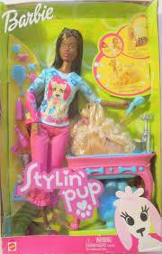 2002 Stylin' Pup aa 2