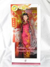 2006 Chinese New Year n