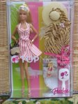 2008 Barbie Top Model Resort n