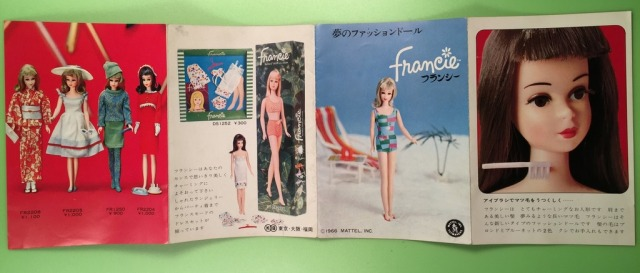JAPANESE Dressed Box FRANCIE Doll ~ booklet inside1