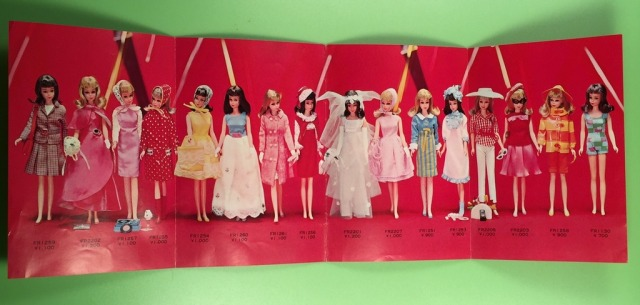 JAPANESE Dressed Box FRANCIE Doll ~booklet inside2