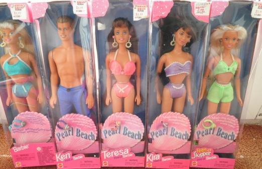 1998 Barbie Pearl Beach