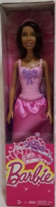 Barbie Princess Nikki Doll NRFB