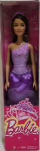 Barbie Princess Teresa Doll NRFB
