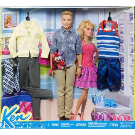 Ken Fashion Gift Set