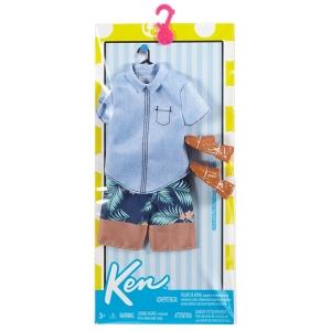 ken-fashions-nrfb