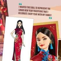 New Yerar Barbie from Joyce Chen 2